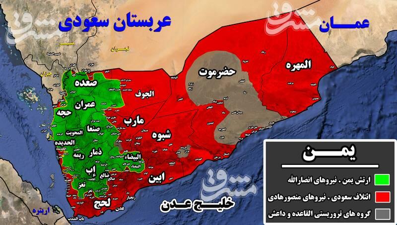 آخرین نقطه امید سعودیها در حال کور شدن + نقشه میدانی