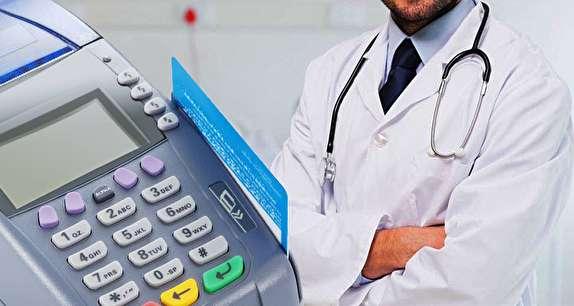 میزان فرار مالیاتی پزشکان چقدر است؟