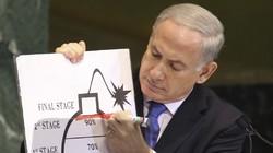 اکسپرس تریبون: تهدید واقعی برای جهان عرب اسرائیل است نه ایران