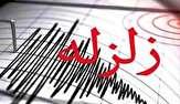 باشگاه خبرنگاران -بزرگترین زلزله هفته در باینگان/ ثبت ۵۲ زمین لرزه در کشور