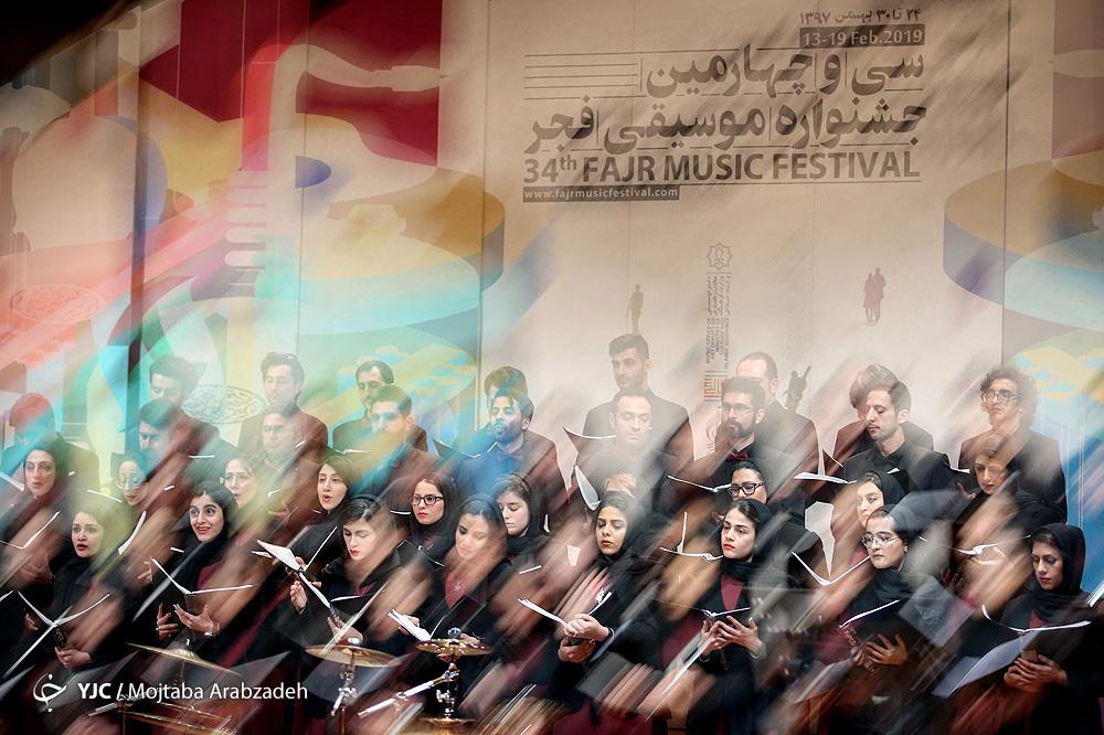 پایان جشنواره موسیقی با کلی انتقاد و گلایه! / نخستین حضور پرواز همای در تلویزیون