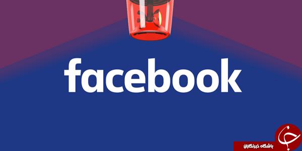 فیسبوک اطلاعات شخصی کابران را با همکاری برخی از اپلیکیشنها سرقت میکند