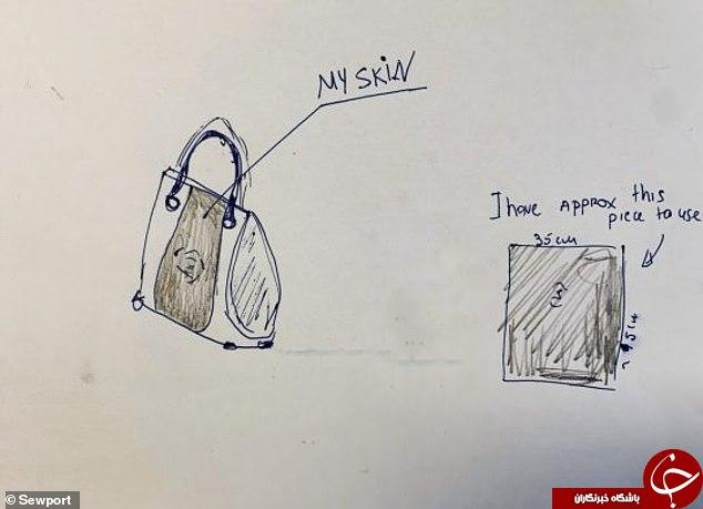 کیف دستی که از پوست بدن صاحبش درست شد+عکس