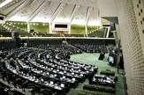 باشگاه خبرنگاران - قرائت نام رئیس مجلس در میان تاخیرکنندگان!/واکنش پزشکیان به تاخیر لاریجانی