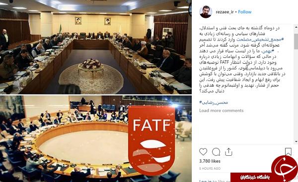 مسئله FATF تنها با کوشش برای رفع ابهام و ایجاد شفافیت پیش میرود