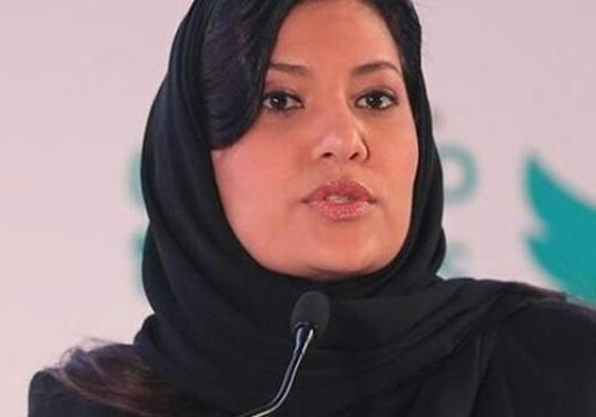 دختر شاهزاده سعودی سفیر عربستان در آمریکا شد