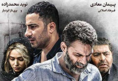 به جای دستمزد بین معتادان مواد توزیع کردیم/ شهاب حسینی قرار بود جای نوید محمدزاده باشد