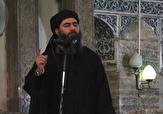 باشگاه خبرنگاران -منبع اطلاعاتی: ابوبکر بغدادی در عراق نیست