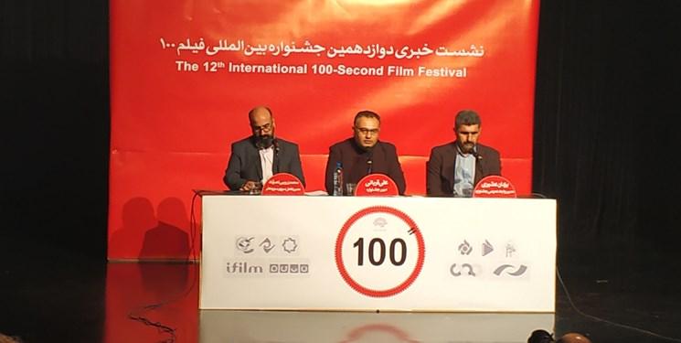 فیلمهای ۱۰۰ ثانیهای در VOD عرضه می شود