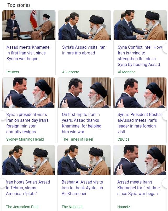 دیدار بشار اسد با رهبر انقلاب همچنان در صدر اخبار رسانهها