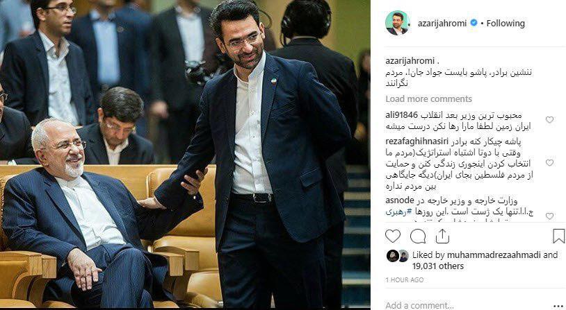 واکنش چهره های سیاسی به استعفای ظریف +تصاویر