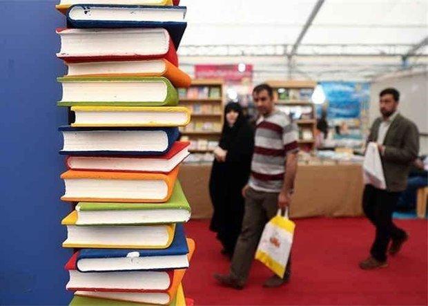 دومین جلسه شورای برنامهریزی نمایشگاه کتاب تهران برگزار شد