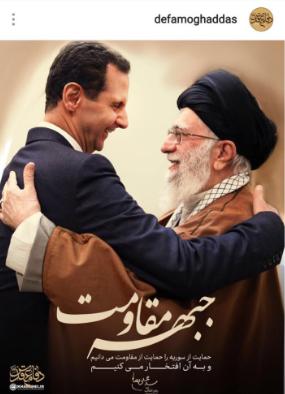 تحریف تصاویر رهبر انقلاب در کنار بشار اسد توسط ضد انقلاب