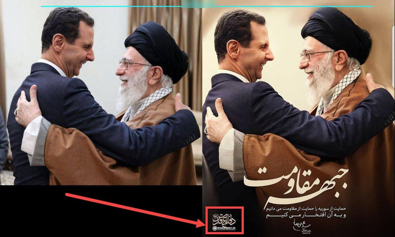 تحریف تصویری از رهبر انقلاب در کنار بشار اسد توسط ضد انقلاب