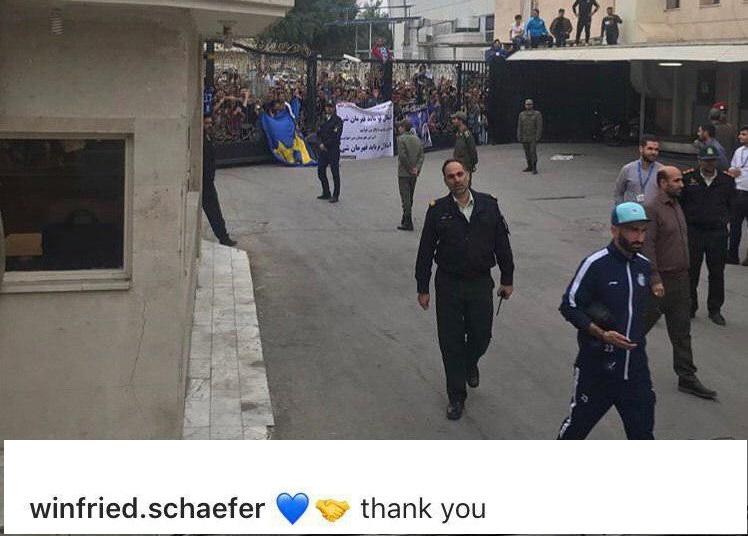 شفر از هواداران استقلال تشکر کرد