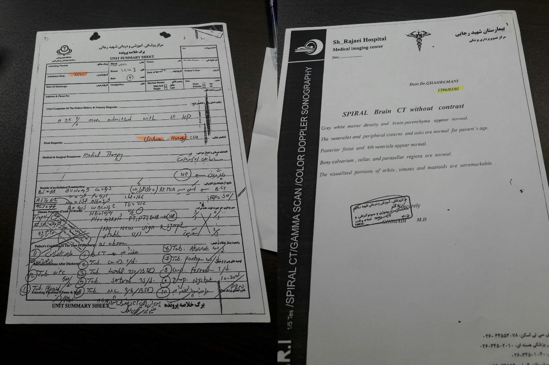 بازی با جان و سلامت مردم در البرز/ جعل هزاران گزارش غلط رادیولوژی در یک بیمارستان+ اسناد