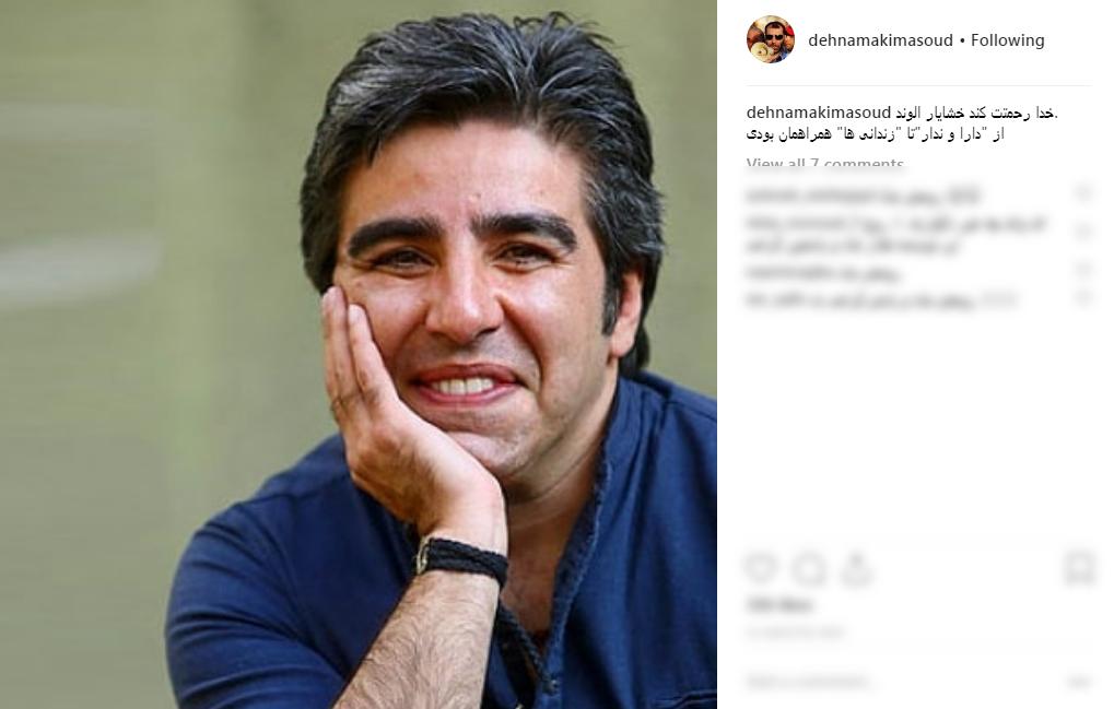 واکنش هنرمندان به درگذشت نویسنده پایتخت و قهوه تلخ