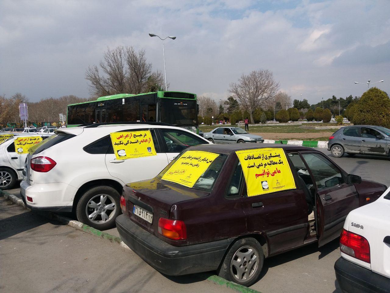 اقدام جالب پلیس راهنمایی رانندگی +تصویر