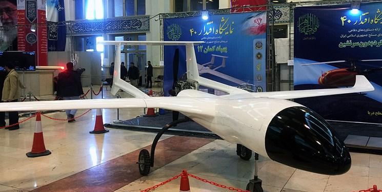 رونمایی از جدیدترین پهباد ایرانی/ افتتاح مرکز عمردهی سازههای هوایی