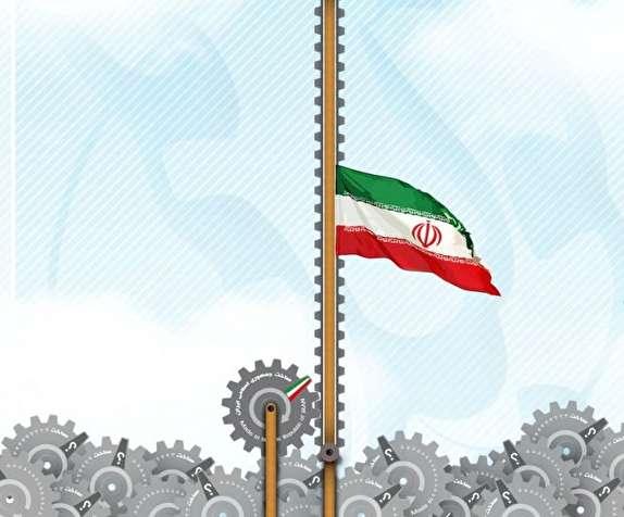 باشگاه خبرنگاران - سَر هم بندیِ پیچ و مهره، به تولید ملی کمک نمیکند/ واردات فناوری و تکنولوژی پیش نیاز حمایت از کالای ایرانی