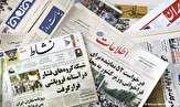 باشگاه خبرنگاران -از افزایش جرایم در فضای مجازی تا درآمدهای نفتی بلای جان اقتصاد ایران