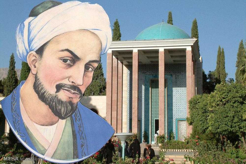 شیخ اجل زندگی اجتماعی پویایی داشت/در اقصای عالم بگشت بسی