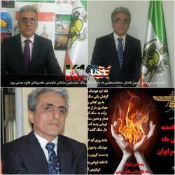 چرا عکسهای کاوه مدنی ساعاتی قبل از بازگشتش به ایران منتشر شد؟ +تصاویر