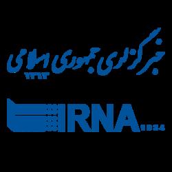 ادامه فعالیت کانال تلگرامی ایرنا علیرغم بخشنامه صریح دولت!