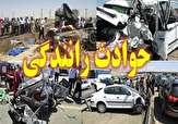 باشگاه خبرنگاران -شش مصدوم در تصادف سرویس مدارس در خرم آباد