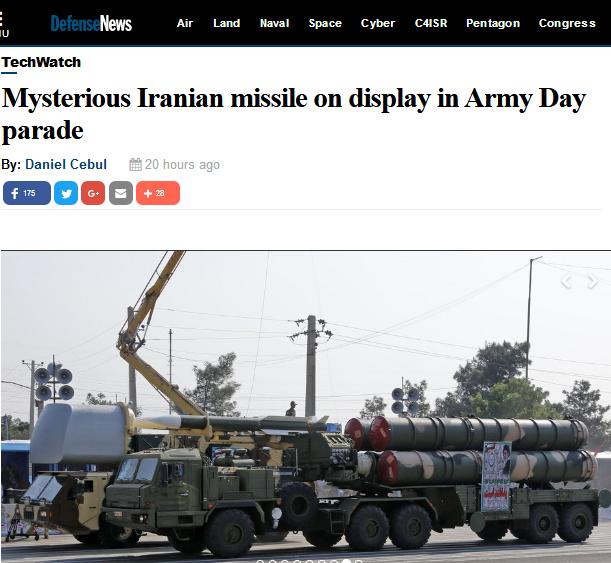 موشک کروز ندیده شده ایران مرموز است