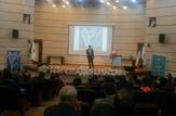 باشگاه خبرنگاران -بیستمین جشنواره خیرین مدرسهساز برگزار شد