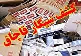 باشگاه خبرنگاران -کشف سیگار قاچاق در قزوین