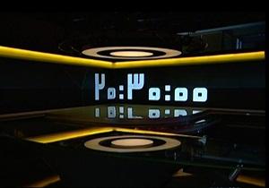 بخش خبری 20:30 مورخ 01 اردیبهشتماه 97 + فیلم