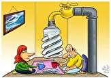 باشگاه خبرنگاران -وابستگی آب رسانی به برق یک چالش اساسی