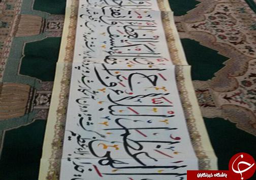 نگارش کل دعای فرج حضرت حجت (عج) با ناخن انگشتان دست + تصاویر