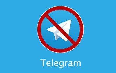 تلگرام به زودی فیلتر میشود