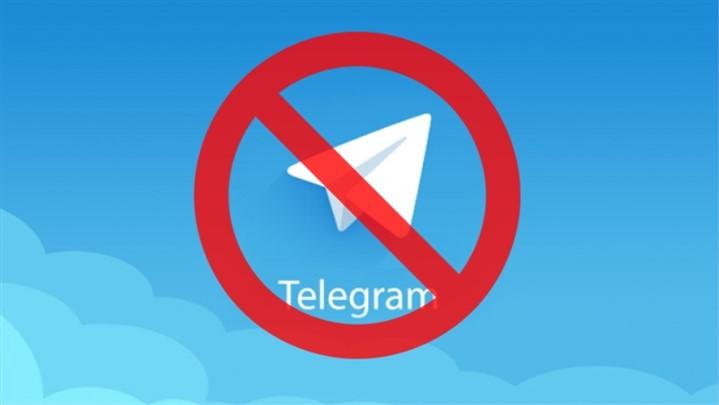 آیا فیلتر شکن مخصوص تلگرام وجود دارد؟