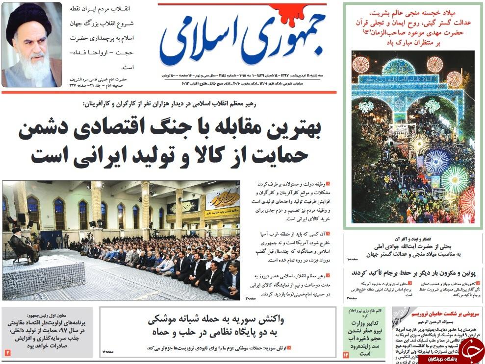 از خرانهداری که اتاق جنگ علیه ایران است تا عقده سعودی