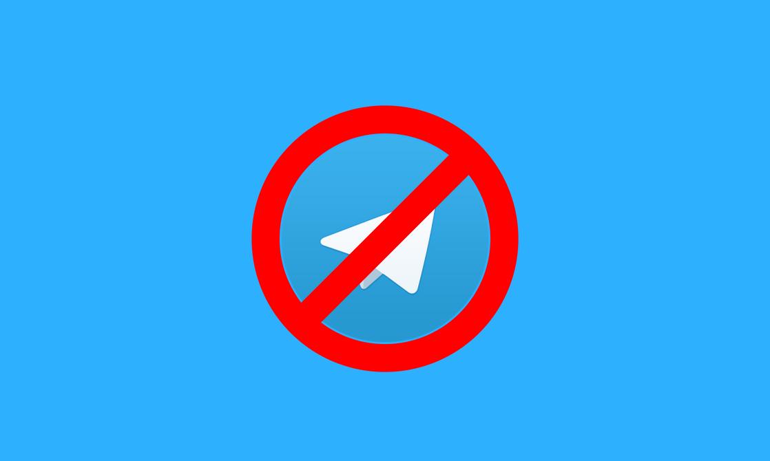 روند مسدود سازی تلگرام آغاز شد