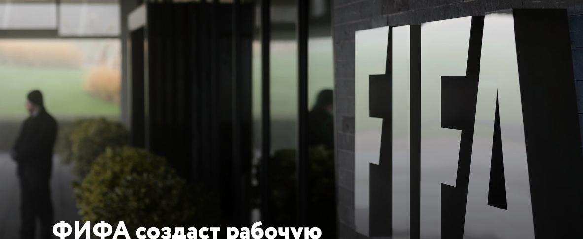 تغییر و تحولات در برگزاری جام باشگاه های جهان