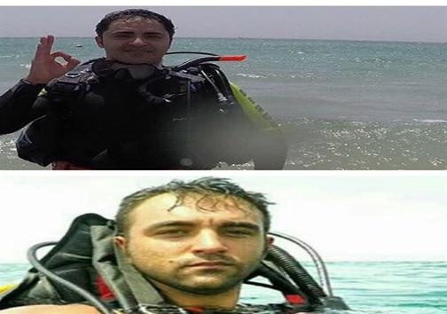 علت غرق شدن ۲ غواص اهل مبارکه هنوز مشخص نیست + تصویر
