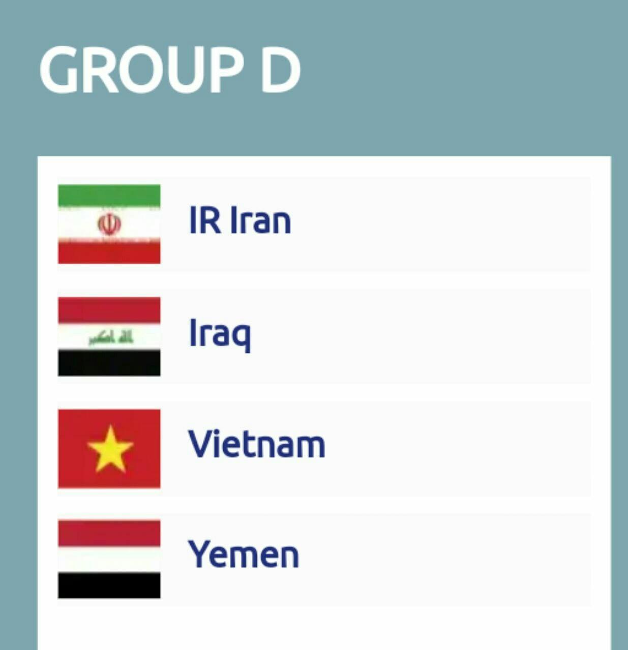 ایران در گروه ۴ با عراق، ویتنام و یمن همگروه شد