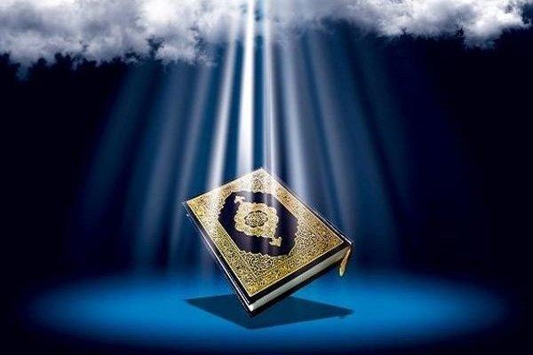 قرآنی که در فرانسه نازل میشود!