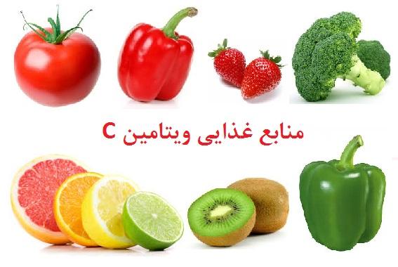 سونا خطر سکته قلبی را کاهش می دهد/خارش بدن را جدی بگیرید/این ویتامین شیمی درمانی می کند!/تمام علت های از بین نرفتن چاقی شکمی را بشناسید