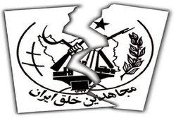 عضو گروهک تروریستی منافقین در مشهد دستگیر شد