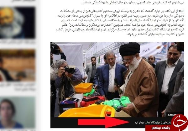 گاف عجیب بی بی سی فارسی/ وقتی رسانه انگلیسی فرق مصلی و حسینیه را نمیداند!+ تصاویر
