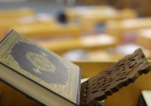 واکنش ترکیه به درخواست گستاخانه چند سیاستمدار فرانسوی برای حذف برخی آیات قرآن کریم