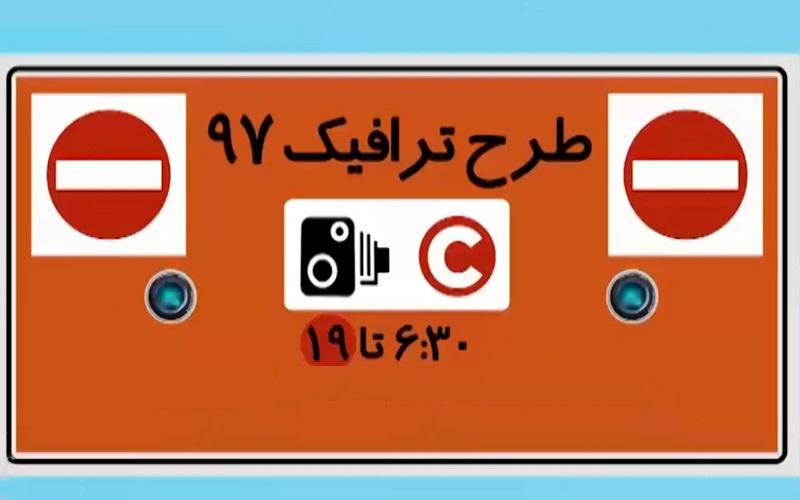 باشگاه خبرنگاران -اعلام آمادگی معاونت مطبوعاتی برای اولویتبندی طرح ترافیک سهمیه خبرنگاران