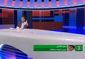 صحبتهای فتاحی درباره اتفاقات فینال جام حذفی در برنامه نود +فیلم