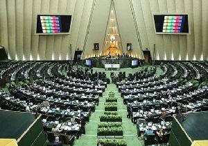 جنجال نمایندگان در زمان بررسی لایحه اصلاح قانون مبارزه با تأمین مالی تروریسم